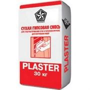Штукатурка Plaster (30 кг)
