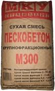 Пескобетон М300 МКУ (40кг)