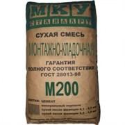 Монтажно-кладочная смесь М-200 (40 кг)