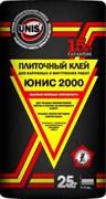 Плиточный клей ЮНИС 2000 25 кг