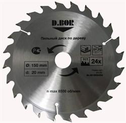 Пильный диск по дереву Z12 d 130х16 D.BOR - фото 10407
