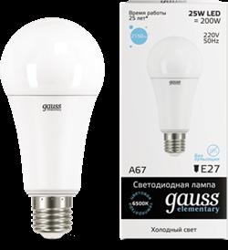 Лампа Gauss LED Elementary A67 25W E27 6500K - фото 10413