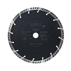 Алмазный диск TS-10 Fast Cut, d 230x2,6x22,23мм D.BOR - фото 10651