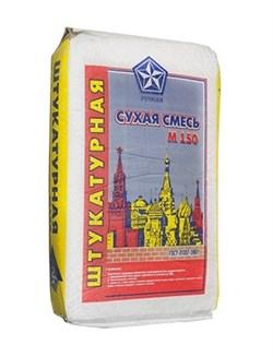 Универсальная сухая смесь М-150 Русеан (40 кг) - фото 4692