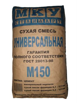 Сухая смесь М-150 МКУ ( 40 кг) - фото 4705
