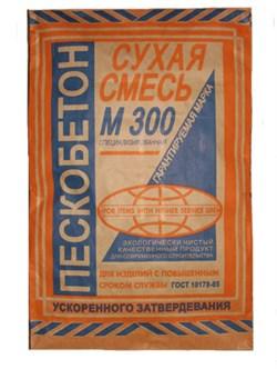 Пескобетон М-300 (40кг) - фото 4707