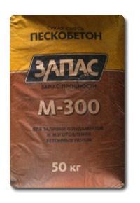 Пескобетон ЗАПАС М-300 (50 кг) - фото 4709