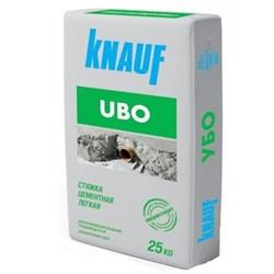 Кнауф УБО стяжка цементная легкая