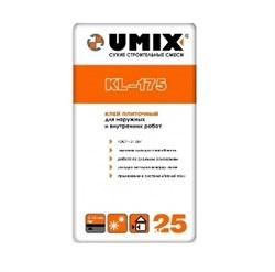 Плиточный клей UMIX KL-175 (25 кг) - фото 4740