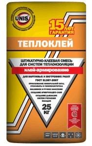 Теплоклей Юнис для систем теплоизоляции (25 кг) - фото 4746