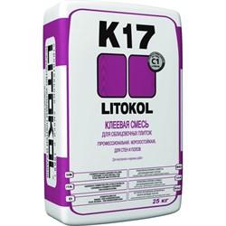 Клей для керамической плитки и мрамора LITOKOL К17  (25 кг) - фото 4747