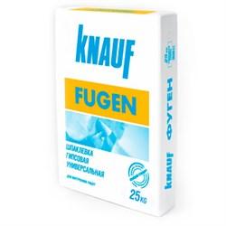 Кнауф Фуген шпаклевка гипсовая 25 кг - фото 4764