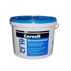 Бетонконтакт Ceresit CT 19 (15 кг) - фото 4897