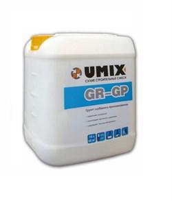 Грунтовка глубокого проникновения UMIX GR-GP (10л) - фото 4905