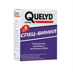 QUELYD (Келид) Спец Винил (300 г) - фото 4927