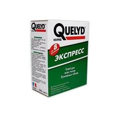 QUELYD (Келид) Экспресс (250 г) - фото 4928