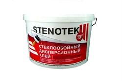 Клей Стеклообойный (10 кг) - фото 4930