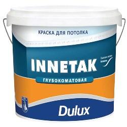 Dulux Innetak для потолков Глубокоматовая (10л) - фото 5053