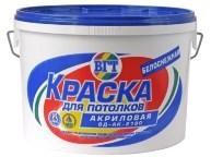 ВГТ 2180 белоснежная (15 кг) - фото 5074