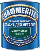 Hammerite Молотковая (2,5л) - фото 5079