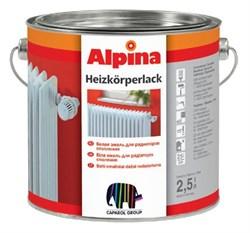 Alpina эмаль для отопительных приборов (2,5л) - фото 5096