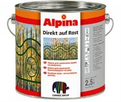 Эмаль по ржавчине Alpina (2,5л) - фото 5098