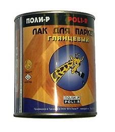 Лак паркетный глянцевый Поли-Р (7,5л) - фото 5125