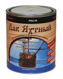 Лак Яхтный полуматовый Поли-Р (0,75л) - фото 5131