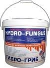 Гидроизоляция антигрибковая Гидро Гриб (HYDRO-FUNGUS) 5кг - фото 5257