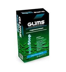 Гидроизоляция цементная обмазочная GLIMS ВОДОSTOP (18 кг) - фото 5259