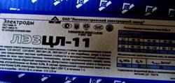 Электроды ЦЛ-11 3мм (1кг) - фото 5573