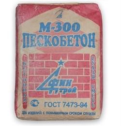Пескобетон Финстрой М-300 (40 кг.)