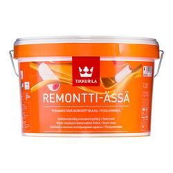 Tikkurila Remontti-Assa (ремонтти-ясся) 9л - фото 6162