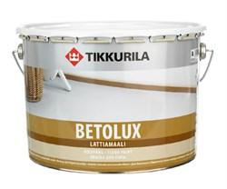 Tikkurila Бетолюкс (Betolux), для деревянных и бетонных полов  (9л) - фото 6205