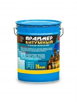Праймер битумный (20 кг) - фото 6765