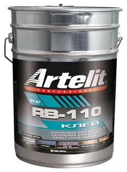Клей для фанеры и паркета ARTELIT RB-110 (21кг) - фото 7250