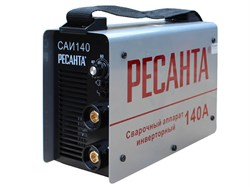 Сварочный аппарат инверторный РЕСАНТА САИ 140 - фото 7595