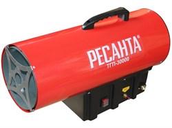 Газовые тепловые пушки РЕСАНТА ТГП-30000 - фото 7854