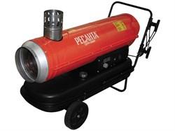 Дизельная тепловая пушка РЕСАНТА ТДПН-30000 непрямого нагрева - фото 7862