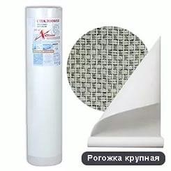 Стеклообои X-Glass SILVER Рогожка крупная (1х50м) - фото 7961