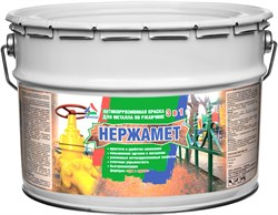Краска для металла по ржавчине НЕРЖАМЕТ 3в1 RAL 5010 (10кг) - фото 8270