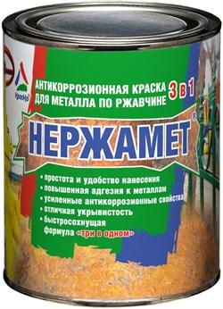 Краска для металла по ржавчине НЕРЖАМЕТ 3в1 RAL 8017 (0,9кг) - фото 8292
