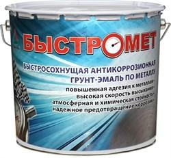 Грунт-эмаль 3в1 БЫСТРОМЕТ по ржавчине быстросохнущий черный (3кг) - фото 8299