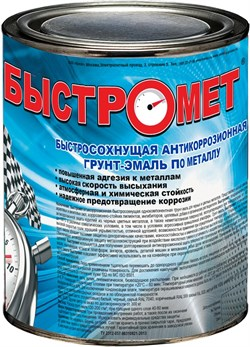 Грунт-эмаль 3в1 БЫСТРОМЕТ по ржавчине быстросохнущий RAL 3009 (0,9кг) - фото 8308