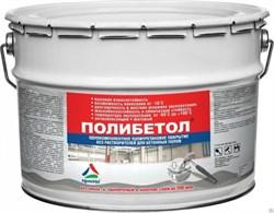 Полиуретановое покрытие для пола  (матовое) Полибетол серый (12кг) - фото 8747