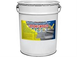 Двухкомпонентное эпоксидное покрытие для бетонных полов - Эпоксипол серый (27кг) - фото 8752