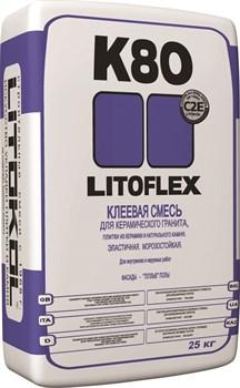 Клей для плитки Литокол К-80 (25 кг) - фото 8851