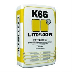 Клей цементный LITOFLOOR K66 (25кг) - фото 8855