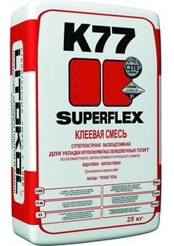 Клей для укладки плитки SUPERFLEX K77 (15кг) - фото 8859