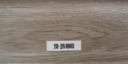 "Плинтус ПВХ IDEAL ""Альфа"" Дуб снежный 215 (45ммх2500мм) - фото 9564"
